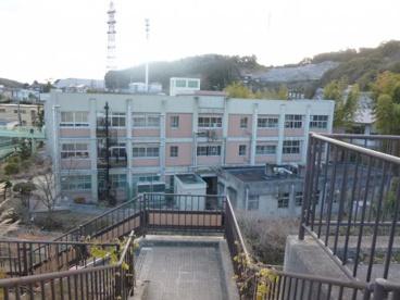 神戸市立名谷小学校の画像1