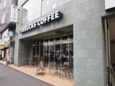 スターバックスコーヒー 中目黒山手通り店の画像1