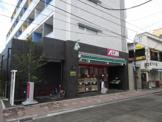 まいばすけっと 和田町駅前店