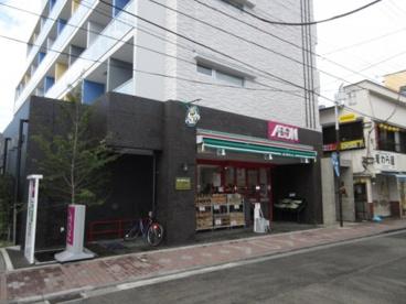まいばすけっと 和田町駅前店の画像1