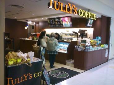 タリーズコーヒー セレオ甲府ANNEX店 の画像1