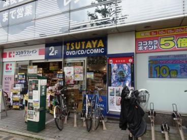 TSUTAYA中目黒店の画像1