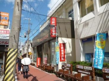 日新信用金庫垂水支店の画像1