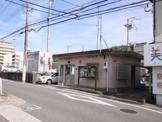 青山台交番