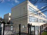 神戸市立高丸小学校