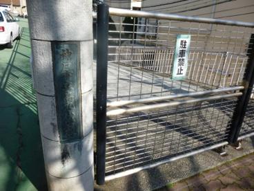 神戸市立高丸小学校の画像2