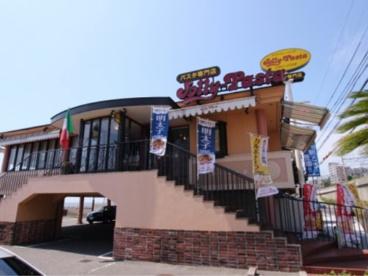 ジョリーパスタ塩屋店の画像1