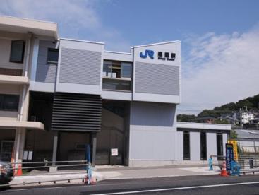 JR塩屋駅の画像1