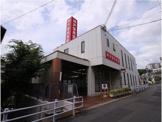 神戸信用金庫塩屋支店