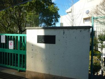 神戸市立乙木小学校の画像3