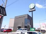 スターバックスコーヒー神戸西舞子店