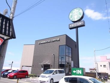 スターバックスコーヒー神戸西舞子店の画像1