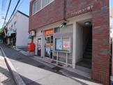 東舞子郵便局