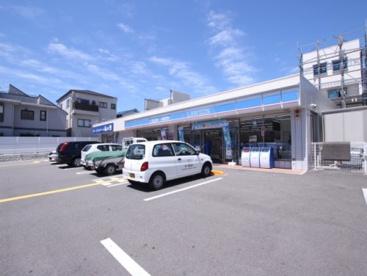ローソン霞ヶ丘店の画像1