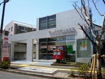 世田谷成城二郵便局