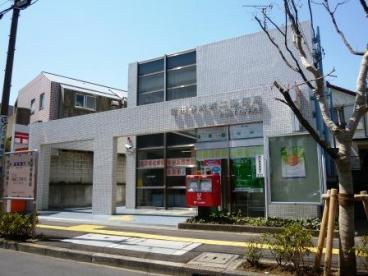 世田谷成城二郵便局の画像1