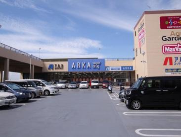 アルカドラッグ星陵台店の画像1