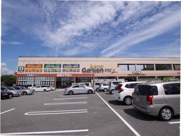 アグロガーデン神戸星陵台店の画像1