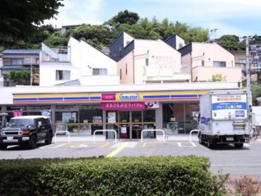 ミニストップ神戸舞子坂店の画像1