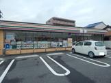 セブン−イレブン 春日井美濃町1丁目店