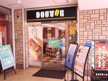 ドトールコーヒーショップ垂水店の画像1