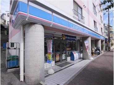 ローソン垂水仲田3丁目店の画像1
