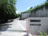 神戸市立たるみ幼稚園