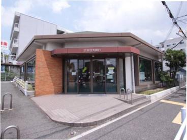三井住友銀行 向陽出張所の画像1