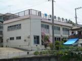 東垂水保育園