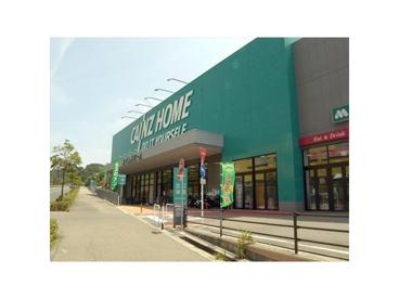 カインズホーム神戸垂水店の画像1