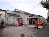 神戸桃山台郵便局