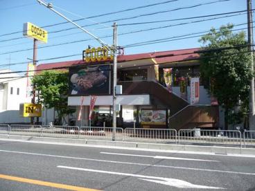 COCO'S神戸垂水店の画像1