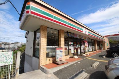 セブンイレブン神戸名谷町寺池店の画像1