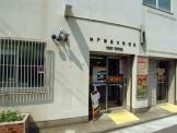 神戸東垂水郵便局