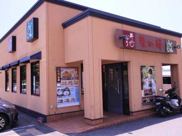 なか卯垂水海岸通店の画像1