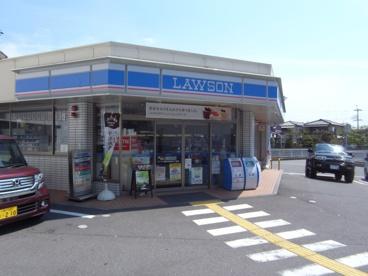 ローソン垂水本多聞2丁目店の画像1