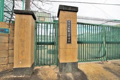 神戸市立歌敷山中学校の画像1