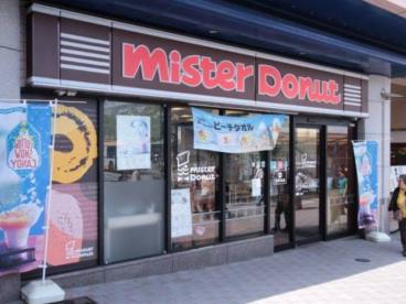 ミスタードーナツ垂水ショップの画像1