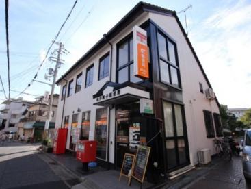 神戸舞子郵便局の画像1