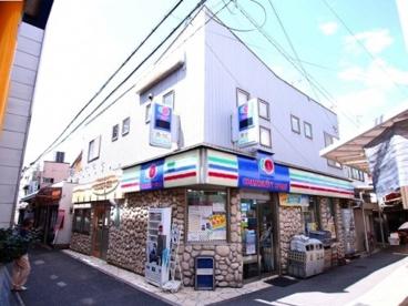 コミュニティ・ストア垂水塩屋駅前店の画像1