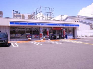 ローソン神戸霞ケ丘四丁目店の画像1
