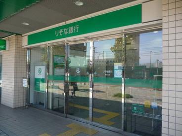 りそな銀行垂水支店の画像1