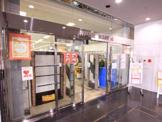 神戸市立垂水図書館