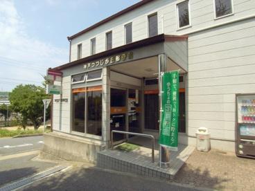 神戸つつじが丘郵便局の画像1