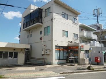 神戸高丸郵便局の画像1