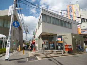神戸天ノ下郵便局の画像1