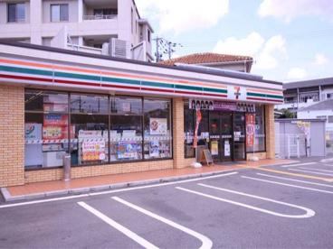 セブンイレブン神戸日向2丁目店の画像1