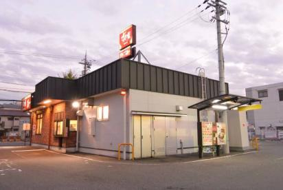 すき家垂水多聞店の画像1