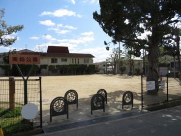 南畑公園の画像3