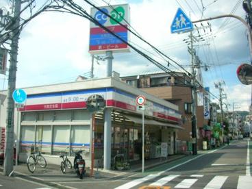 コープこうべコープミニ井口堂の画像1